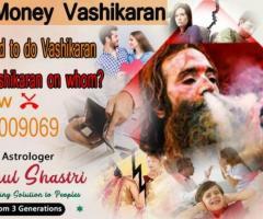 Vashikaran Specialist Free of Cost